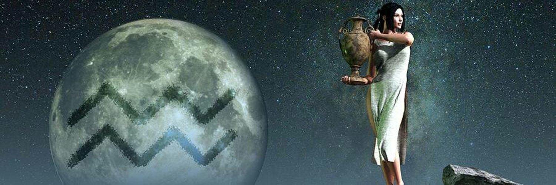 Планета водолеев