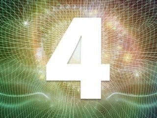 Цифра 4